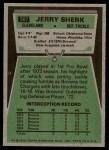 1975 Topps #507  Jerry Sherk  Back Thumbnail