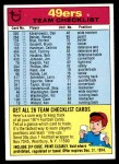 1974 Topps  Checklist   San Francisco 49ers Team Front Thumbnail