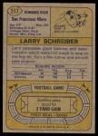 1974 Topps #517  Larry Schreiber  Back Thumbnail