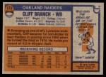 1976 Topps #173  Cliff Branch  Back Thumbnail