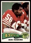 1975 Topps #442  Bob Hoskins  Front Thumbnail
