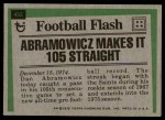 1975 Topps #452   -  Dan Abramowicz  Highlights Back Thumbnail