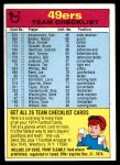 1974 Topps  Checklist   49ers Front Thumbnail