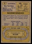 1974 Topps #23 ONE Norm Snead   Back Thumbnail