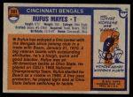 1976 Topps #391  Rufus Mayes  Back Thumbnail