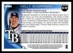 2010 Topps Update #292  Kelly Shoppach  Back Thumbnail
