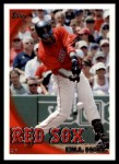 2010 Topps Update #28  Bill Hall  Front Thumbnail