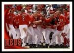 2010 Topps Update #106  Orlando Cabrera  Front Thumbnail