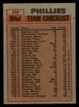 1983 Topps #229   -  Bo Diaz / Steve Carlton Phillies Leaders Back Thumbnail