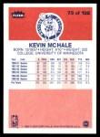 1986 Fleer #73  Kevin McHale  Back Thumbnail