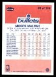1986 Fleer #69  Moses Malone  Back Thumbnail