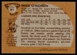 1981 Topps #81 E Mike O'Koren  Back Thumbnail