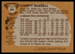 1981 Topps #84 E Campy Russell  Back Thumbnail