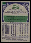 1975 Topps #319  Wally Jones  Back Thumbnail