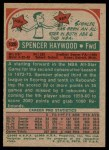 1973 Topps #120  Spencer Haywood  Back Thumbnail