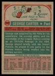 1973 Topps #191  George Carter  Back Thumbnail