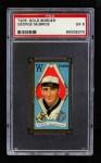 1911 T205  George McBride  Front Thumbnail
