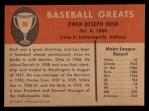 1961 Fleer #96  Donnie Bush  Back Thumbnail