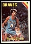 1975 Topps #63  Randy Smith  Front Thumbnail