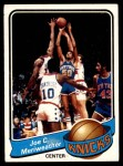1979 Topps #69  Joe Meriweather  Front Thumbnail