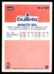 1986 Fleer #12  Manute Bol  Back Thumbnail