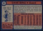 1974 Topps #40  Dave Bing  Back Thumbnail