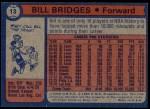 1974 Topps #13  Bill Bridges  Back Thumbnail