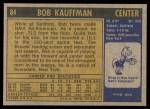 1971 Topps #84  Bob Kauffman  Back Thumbnail