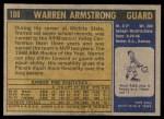 1971 Topps #188  Warren Armstrong  Back Thumbnail