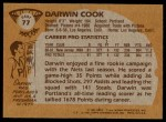 1981 Topps #77 E Darwin Cook  Back Thumbnail