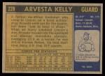 1971 Topps #228  Arvesta Kelly  Back Thumbnail