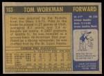1971 Topps #163  Tom Workman  Back Thumbnail