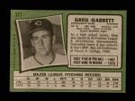 1971 Topps #377  Greg Garrett  Back Thumbnail