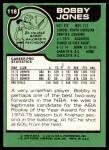 1977 Topps #118  Bobby Jones  Back Thumbnail