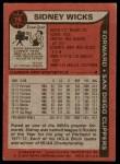 1979 Topps #16  Sidney Wicks  Back Thumbnail