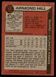 1979 Topps #57  Armond Hill  Back Thumbnail