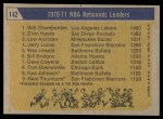 1971 Topps #142   -  Lew Alcindor / Wilt Chamberlain / Elvin Hayes NBA Rebounds Leaders Back Thumbnail
