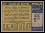 1971 Topps #219  Warren Davis  Back Thumbnail
