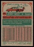 1973 Topps #100  Jerry West  Back Thumbnail