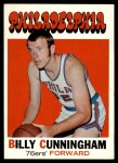 1971 Topps #79  Billy Cunningham   Front Thumbnail