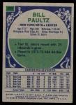 1975 Topps #262  Billy Paultz  Back Thumbnail