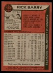 1979 Topps #120  Rick Barry  Back Thumbnail