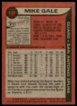 1979 Topps #122  Mike Gale  Back Thumbnail