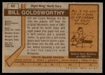 1973 Topps #62  Bill Goldsworthy   Back Thumbnail