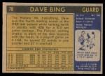 1971 Topps #78  Dave Bing   Back Thumbnail