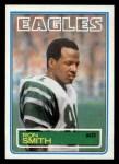 1983 Topps #148  Ron Smith  Front Thumbnail
