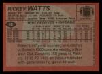 1983 Topps #40  Rickey Watts  Back Thumbnail