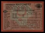 1983 Topps #213  Derrick Hatchett  Back Thumbnail