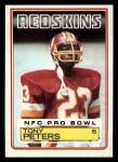 1983 Topps #197  Tony Peters  Front Thumbnail