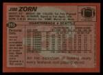 1983 Topps #393  Jim Zorn  Back Thumbnail